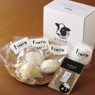 V502 さとむら牧場チーズ工房Fiore佐世保産ナチュラルチーズ3種&ハーブソルト