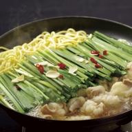 V505 もつ鍋・長崎ちゃんぽん麺セット