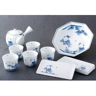 X507 平戸松山「創作唐子茶器セット」