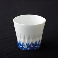 X512 嘉泉窯「墨はじき桜 菱彫ロックグラス」