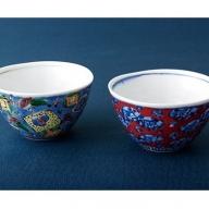 X521 古平戸松雲窯「茶碗」2客組