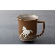 X525 陶房亀岡「白馬マグカップ」