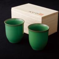 X526 緑釉ペアふりーこっぷ