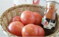 ★うしの恵 フルトマ籠のセット(トマト500g+ジュース2本)A-222