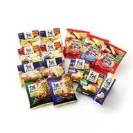北海道「十勝チーズ」堪能セット (11種)【M036】