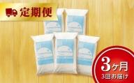北海道十勝 前田農産パン用小麦粉「ゆめちから」5kg 定期便【W014】