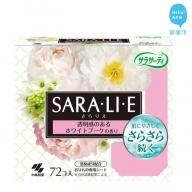 愛媛小林製薬『サラサーティSARA・LI・E(さらりえ)』 (新居浜工場)1袋72個入り「ホワイトブーケの香り」を8袋