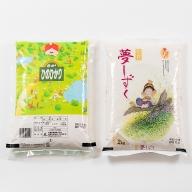 A−067.佐賀の美味しいお米Aセット