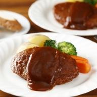 ZF26.お肉屋さんの煮込みハンバーグ(5個入り)