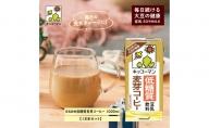 キッコーマン 低糖質豆乳麦芽コーヒー1000ml 18本セット