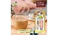 キッコーマン 低糖質豆乳麦芽コーヒー1000ml 18本(隔月6回)