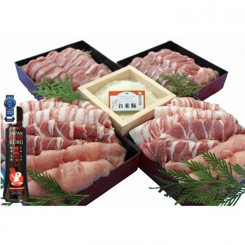 MJ-3112-1_【1月お届け】都城産「お米豚」ときめき3.7kgセット(黒たれつき)