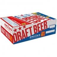 【定期便】オリオンビール350ml 24本【3回に分けてお届け】