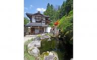 本格日本庭園で懐石コース ペアチケット