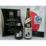I-006  亀の尾&出羽燦々 あら玉純米大吟醸飲み比べセット(720ml×2本)