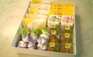 銘菓処 藤岡屋 菓子詰め合わせ 5種30ヶ入