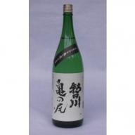 B-050 特別純米 朝日川亀の尾