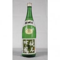 B-051 純米吟醸 朝日川