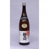 B-052 特別純米無濾過原酒朝日川