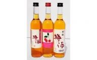 D-033 さくらんぼ梅酒・さくらんぼリキュール・本格梅酒