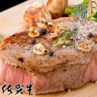 H400-004 【定期便】 (年6回/隔月お届け) 佐賀牛フィレステーキ(600g×6回)お肉の定期便・偶数月