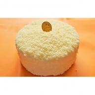 芳醇な大人の味わい さろまレアチーズケーキ