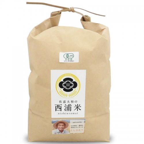 Q−020.【定期便10回】JAS認定無農薬コシヒカリ玄米5kg