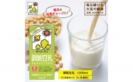 キッコーマン 調製豆乳1000ml 18本セット(3ヶ月連続)