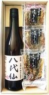 ファーストクラス採用実績ありの珍味×八代仙(地酒)セット