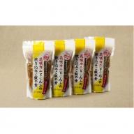 簡単お手軽!北海道名産花咲ガニの炊き込みご飯の素!3合炊き 4個