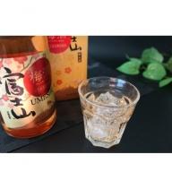 富士山梅酒700ml