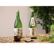山梨地酒 四合瓶 2銘柄 其の壱 富士北麓限定酒 吟醸 雪解流・二十一代 與五右衛門