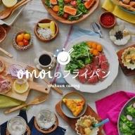 【 おもいのフライパン 】目指したのは世界で一番お肉がおいしく焼けるフライパン IH・オブン可 H051-005