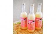 古跡農園の桃使用『フルーツ甘酒(もも)』3本セット