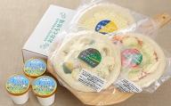 北海道のチーズたっぷり♪チーズ屋さんのピザとさっぱりヨーグルトソフト