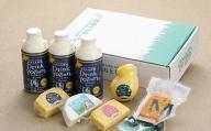 北海道おおともチーズ工房の定番チーズと爽やかドリンクヨーグルトセット