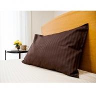 【ダニ忌避率99.3%】サテンストライプの枕カバー【ホテル仕様】65×45cm【ディープブラウン】