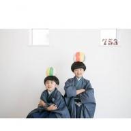 七五三羽織袴 7点セット(デニム)