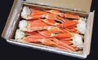 【 カニ 】 ボイル ずわいがに 脚 3kg 超特大8Lサイズ < マルヤ水産 >