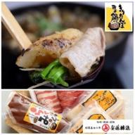 冷凍きりたんぽみそ鍋【安藤醸造】