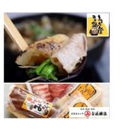 冷凍きりたんぽみそ鍋 2セット【安藤醸造】