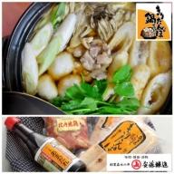 冷凍きりたんぽ鍋醤油味 2セット【安藤醸造】