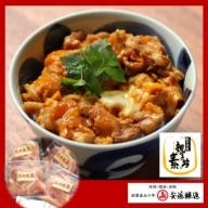 比内地鶏「親子丼の素」 2セット(合計:8食分)【安藤醸造】