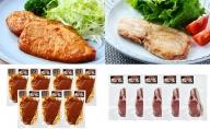 秋田県仙北市産αリノレン酸虹の豚モモ味噌漬け:7枚+豚ロースソテーとんかつ:5枚