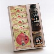 桃果汁配合 入浴剤と国見の味