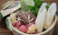 秋田の手作りきりたんぽ鍋セット 小 2~3人前 <道の駅 ことおか グリーンぴあ>