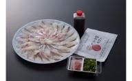 国東海鮮(天然鯛・たこ・はも)の贅沢しゃぶしゃぶセット・通