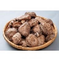 国東産の肉厚干し椎茸(どんこ)&乾燥きくらげ・通