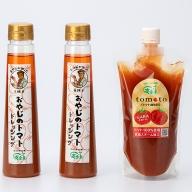 B−118.おやじのトマトドレッシング&調味料セット