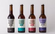 HAMAMATSU BEER はままつビール 6本セット【配送不可:離島】